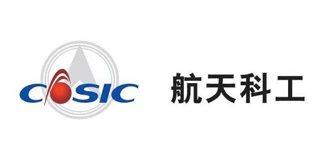 中国航天科工集团有限公司