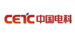中国电子科技集团