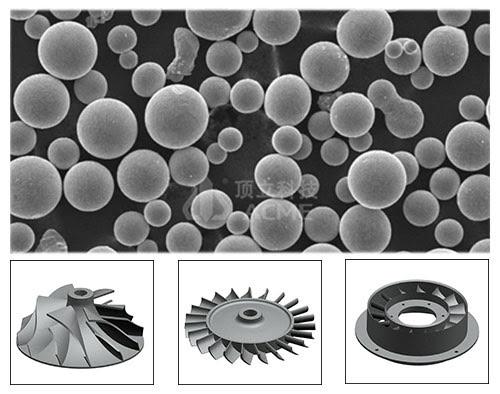 粉末冶金高温合金_高温合金粉,IN718(GH4169),金属3D打印粉末