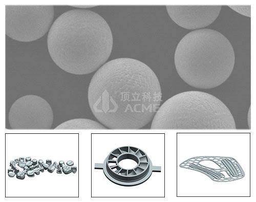 球形钴基合金粉末