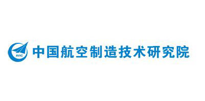 中国航空制造技术研究院
