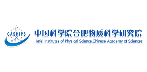 中国科学院合肥物质研究所