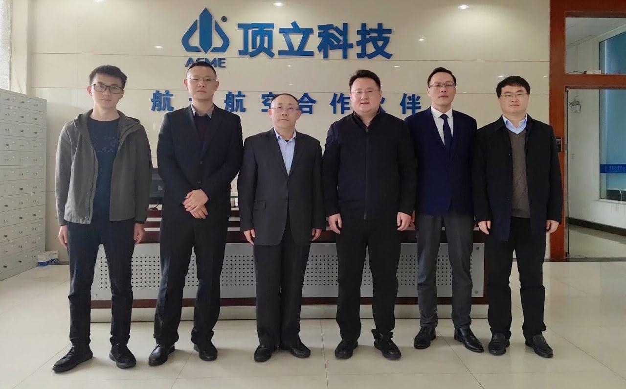 安徽省繁昌县(春谷3D打印产业园)领导莅临顶立科技考察