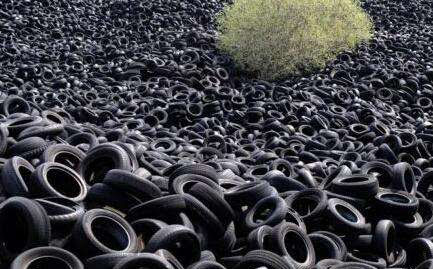 一图读懂《废旧轮胎综合利用行业规范条件》