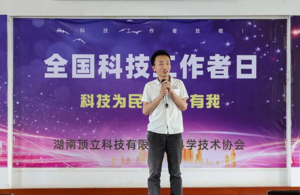 获奖人员:杨武青.jpg