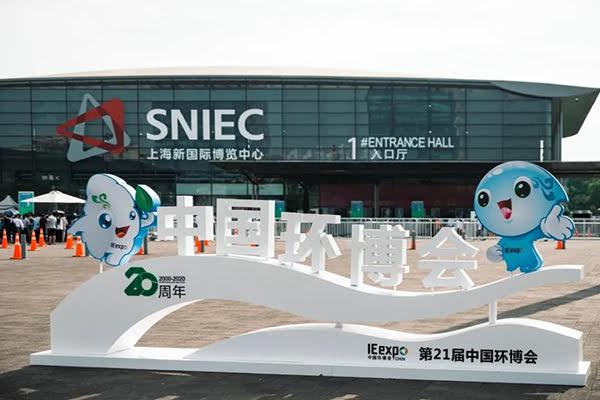 聚焦固废资源综合利用 顶立科技亮相中国环博会