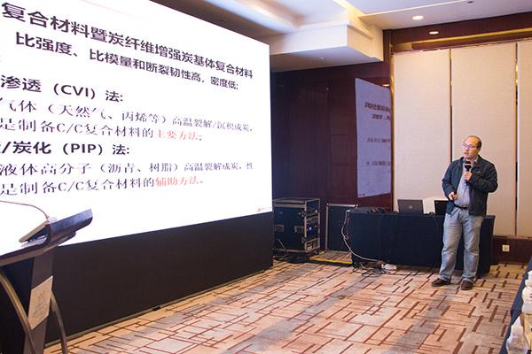 """""""复合材料•潇湘论坛""""第一期学术研讨会成功举办 (4).jpg"""