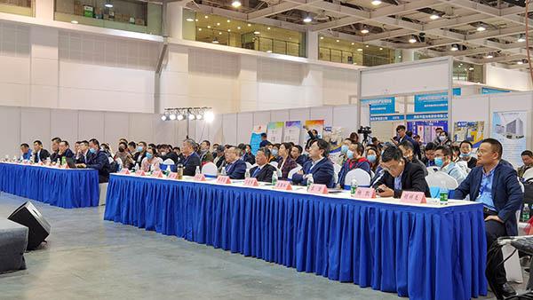 中国先进材料产业创新与发展大会暨新材料热工装备论坛在长沙举行 (4).jpg