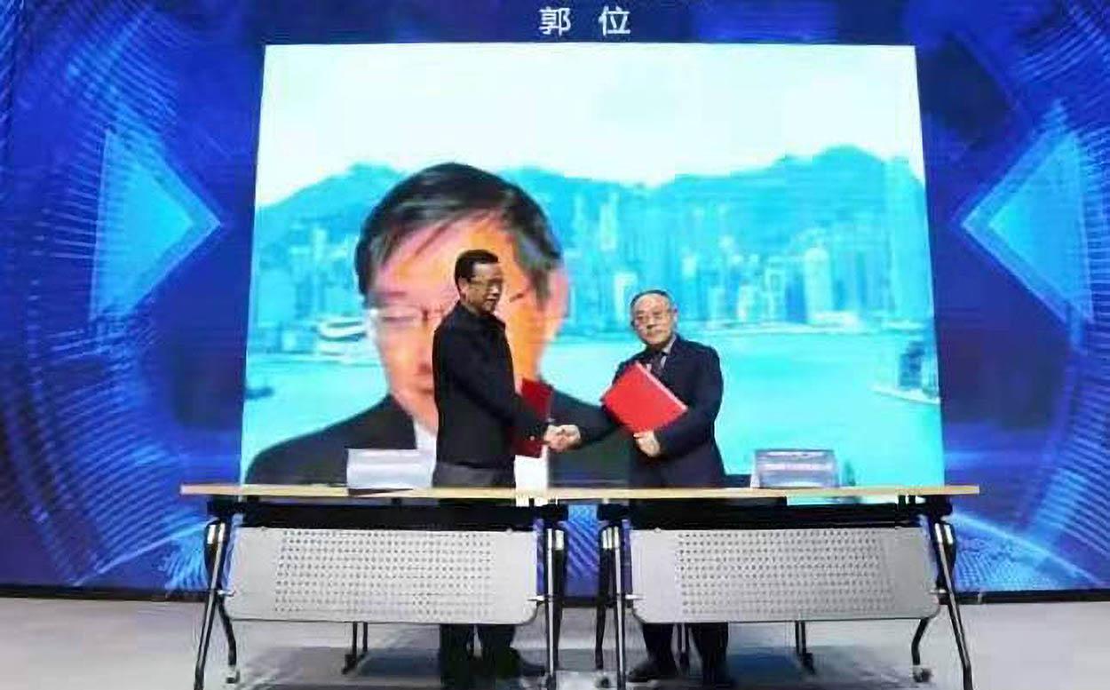 顶立科技参加粤港澳科创产业园启动仪式
